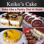 Keiko's Cake